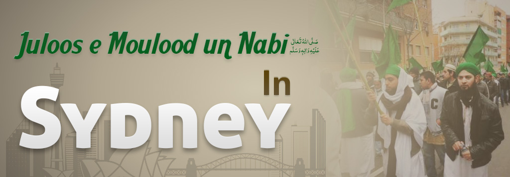 Juloos e Moulood un Nabi