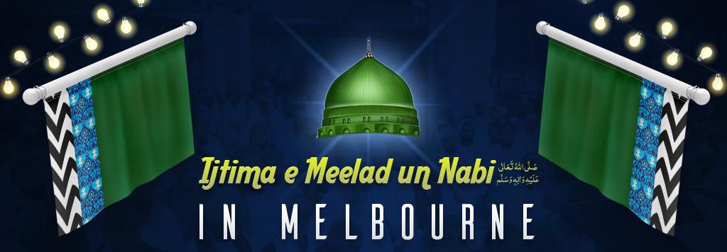 Ijtima e Meelad un Nabi