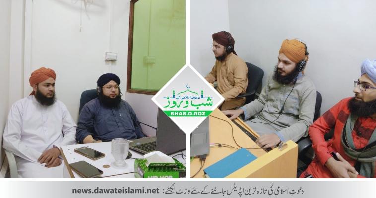 مدرسۃ المدینہ آن لائن ہند کے ذمہ داران اور مدرسین کا بذریعہ انٹرنیٹ مدنی مشورہ
