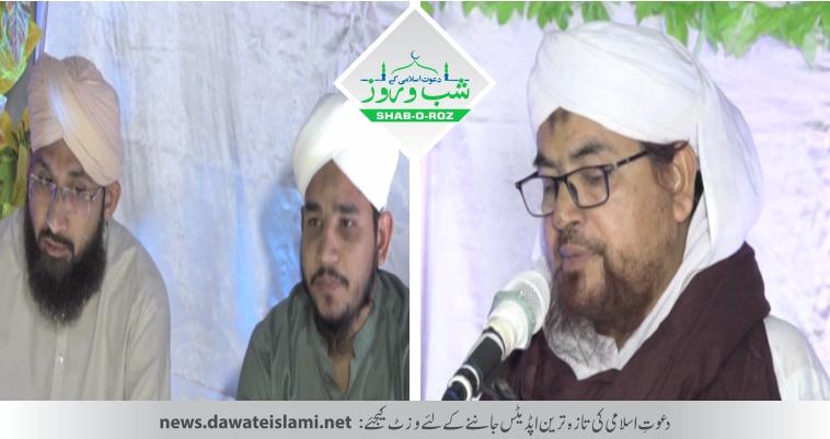 مجلس مدرسۃ المدینہ  کے زیر اہتمام  مدینہ  ٹنڈو الہ یار سندھ میں تقسیم اسناد اجتماع کا انعقاد