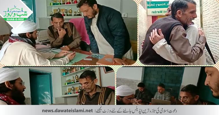 مردان میں خیبر پختون خواہ ٹیچرز ایسوسی ایشن کے پریزیڈنٹ سے ملاقات
