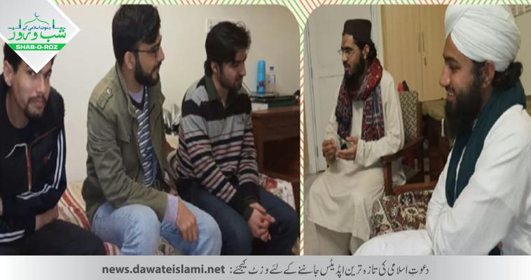 غلام اسحاق خان یونیورسٹی صوابی پشاور  میں اسٹوڈنٹس سے ملاقات