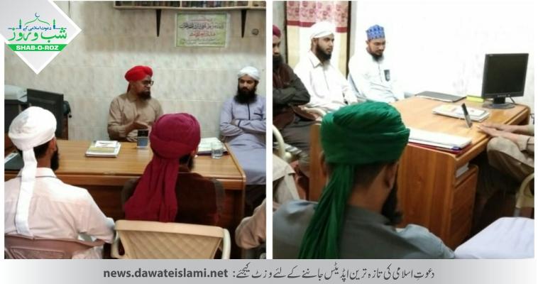 بروز  منگل نارتھ کراچی کابینہ میں مدنی مشورہ