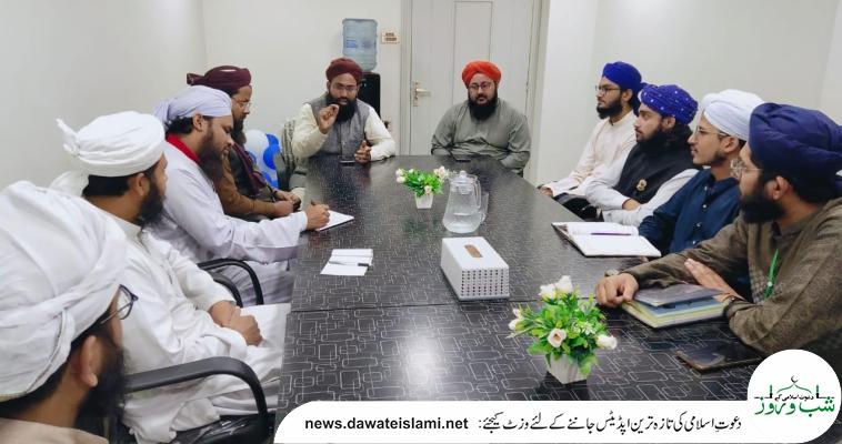 برانچ فیضان مدینہ حیدرآباد میں مدنی مشورہ، مفتشین اور معاونین کی شرکت