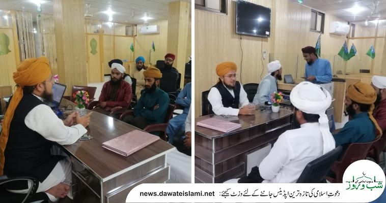 برانچ فیضان مدینہ خان پور کے اسٹاف کا مدنی مشورہ
