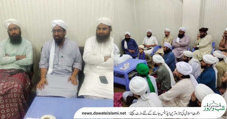 فیضان آن لائن اکیڈمی (بوائز) لاہور ریجن کے ذمہ داران کامدنی مشورہ