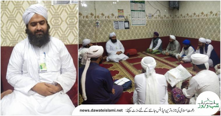 شعبہ اسلامی بھائیوں کےمدرسۃالمدینہ کے معلمین کا مدنی مشورہ