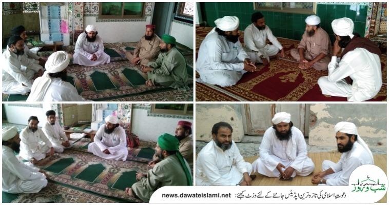 اطراف حافظ آباد کابینہ میں دعوتِ اسلامی کے دینی کاموں کا سلسلہ